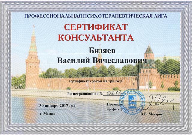 sertifikat_ppl_20